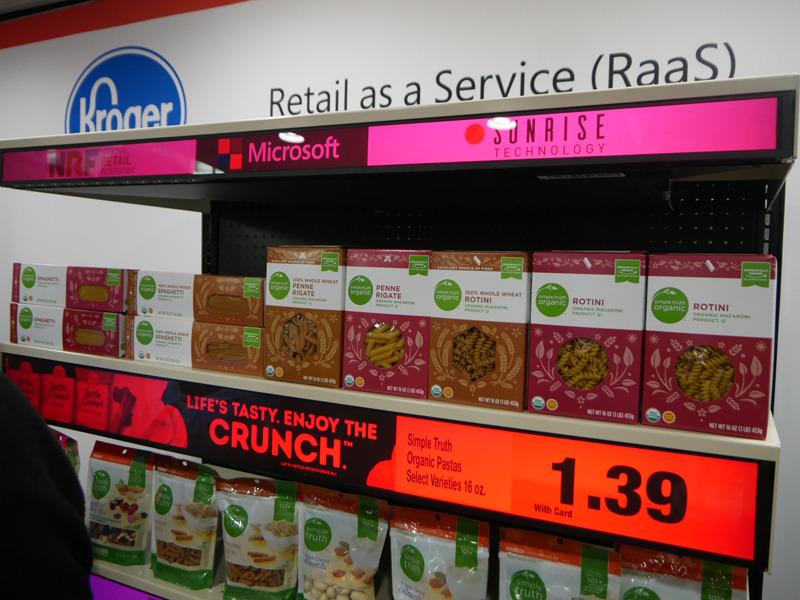 米国スーパー大手のKrogerでは、自ら導入したソリューションを外部にもRaaSとして提供している