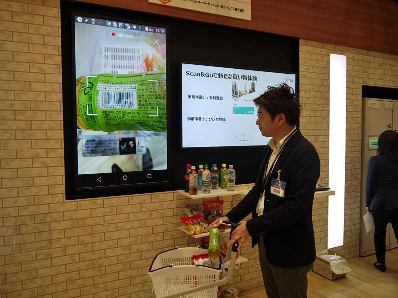 「デジタル店舗での買い物体験」の展示