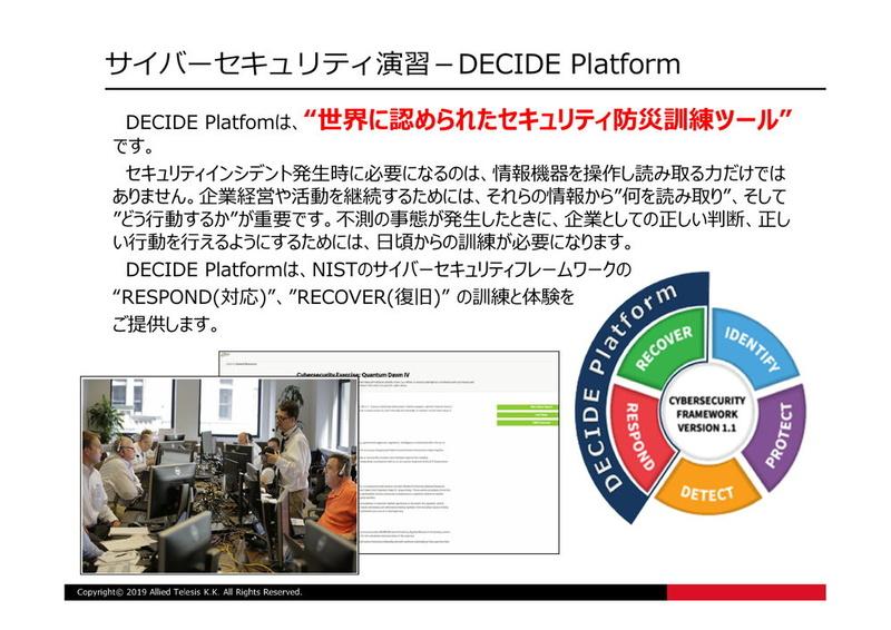 DECIDE Platform