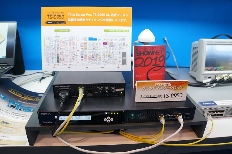 PTPとNTPに対応したグランドマスタークロック「TS-2950」