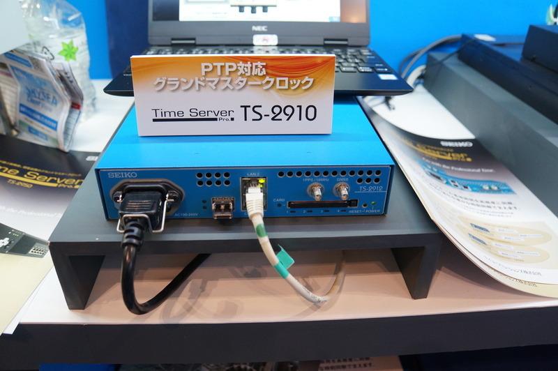拠点用小型モデル「TS-2910」。PTP専用。2019年上半期リリース予定