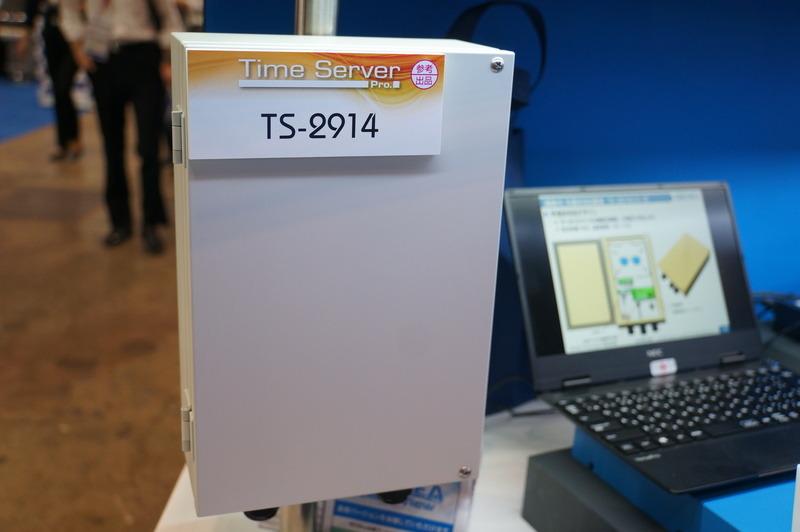 屋外設置用の「TS-2914」。参考展示