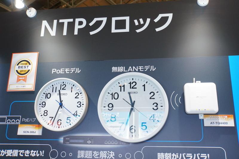 ネットワークで時刻同期するNTPクロック。販売中の有線LANモデルと、新登場の無線LANモデル