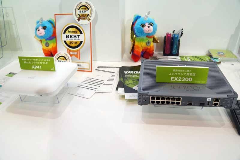 SD-WANやLAN、Wi-Fiを一元管理
