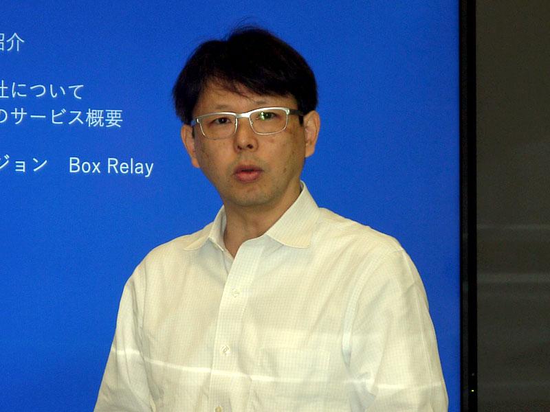 Box Japan 執行役員 マーケティング部 部長の三原茂氏