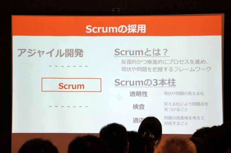 カルチャー:Scrum開発を進める