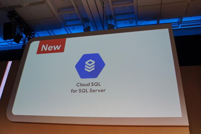 Cloud SQL for Microsoft SQL Server