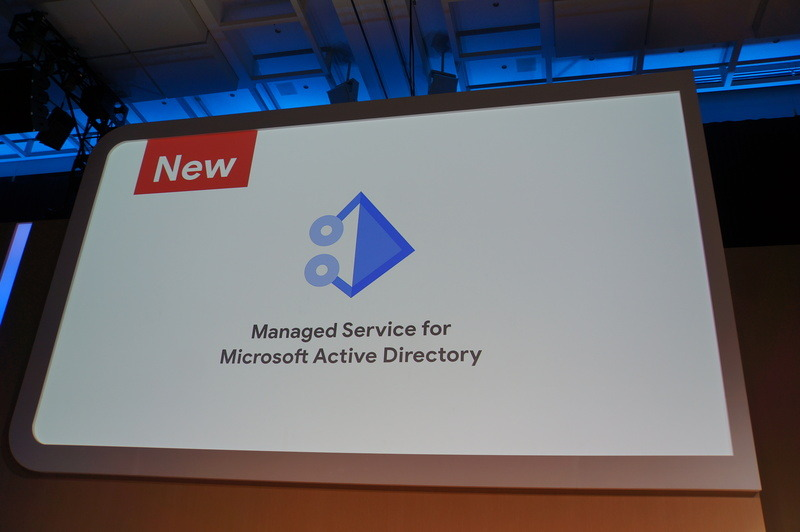 Managed Service for Microsoft Active Directory