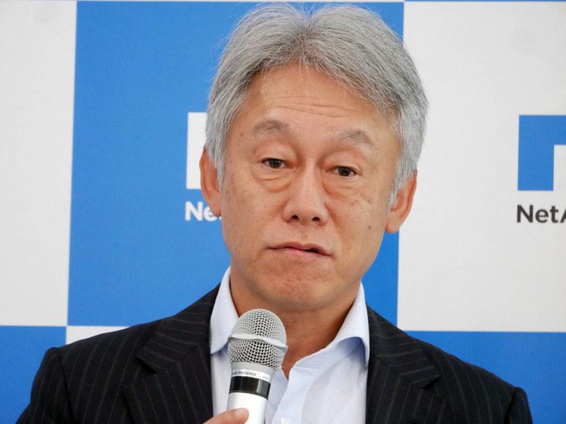 ネットアップ 常務執行役員 CTO システム技術本部の近藤正孝氏