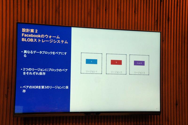 案2:2つのファイルをペアにしXORをとる方法(不採用)