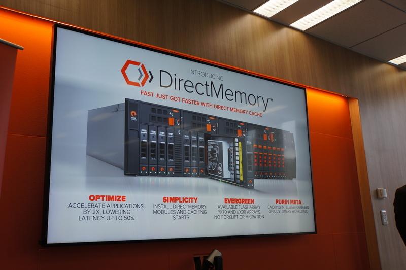 Optaneをストレージキャッシュにする「DirectMemory」