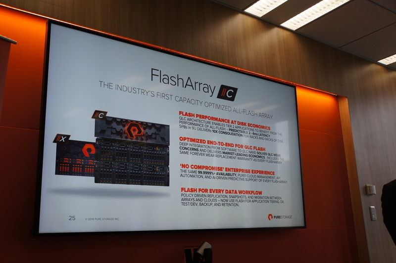 QLCフラッシュで容量単価を下げた「FlashArray//C」