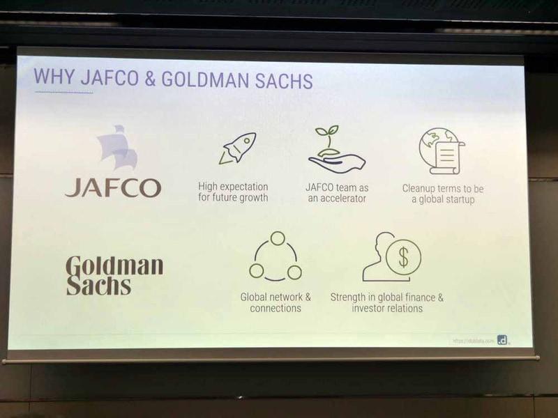 なぜジャフトとゴールドマン・サックス証券なのか