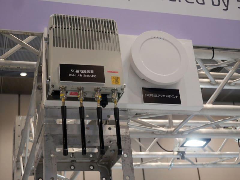 5GとVRを活用して遠隔でロボットを操作できる