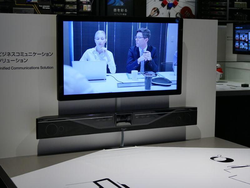 ビデオサウンドコラボレーションシステム for Huddle Rooms「CS-700AV」を活用したビジネスコミュニケーションソリューションの紹介