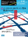 https://book.impress.co.jp/books/1119102052