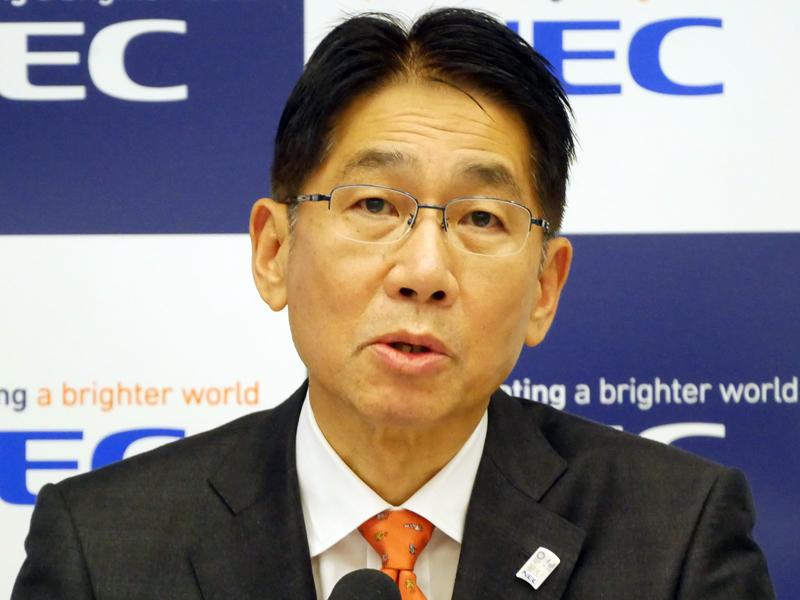 NEC 代表取締役執行役員副社長兼CFOの森田隆之氏