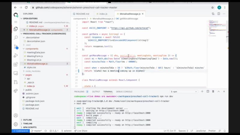 GitHub Codespacesの画面