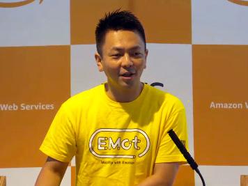 小田急電鉄株式会社 経営戦略部 次世代モビリティチーム 統括リーダーの西村潤也氏