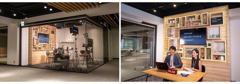 LIVE配信スタジオの外観イメージ(左)とLIVE配信実施時のイメージ(右)
