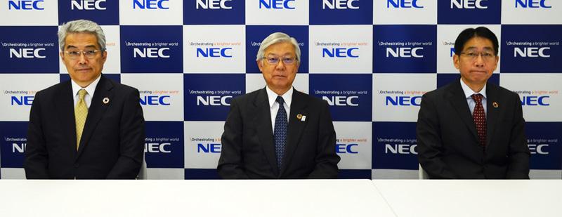 (左から)NEC 執行役員常務の山品正勝氏、NEC 代表取締役執行役員社長兼CEOの新野隆氏、NEC代表取締役執行役員副社長兼CFOの森田隆之氏