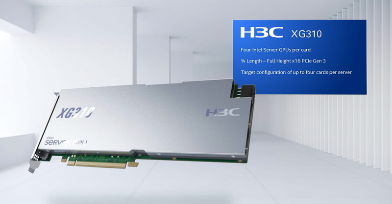 H3C XG310には4つのIntel Server GPUが搭載される