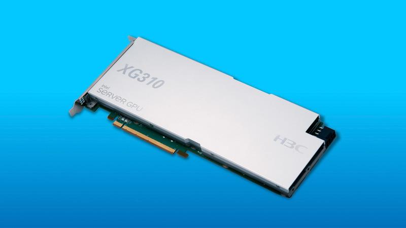 H3C XG310