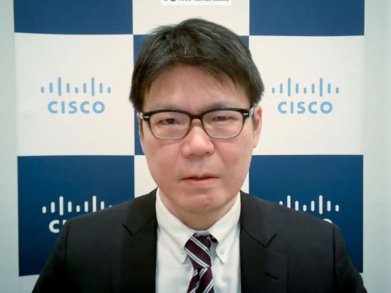 シスコ 業務執行役員 情報通信産業事業統括 システムズエンジニアリング本部長の吉田宏樹氏