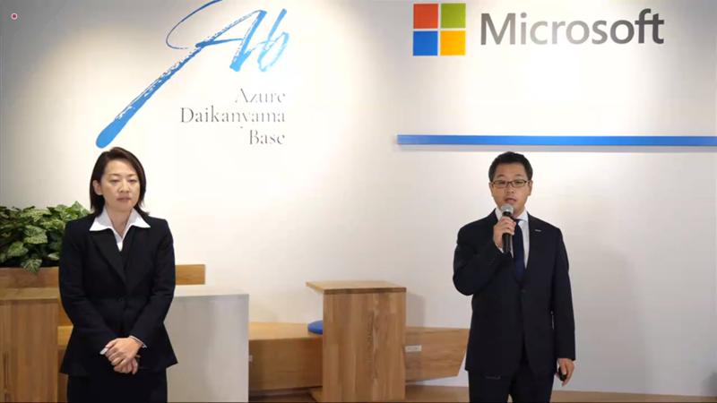 日本マイクロソフト株式会社の大谷健氏(ビジネスアプリケーション事業本部 本部長、右)と綱島朝子氏(業務執行役員 ビジネスアプリケーション統括本部長、左)