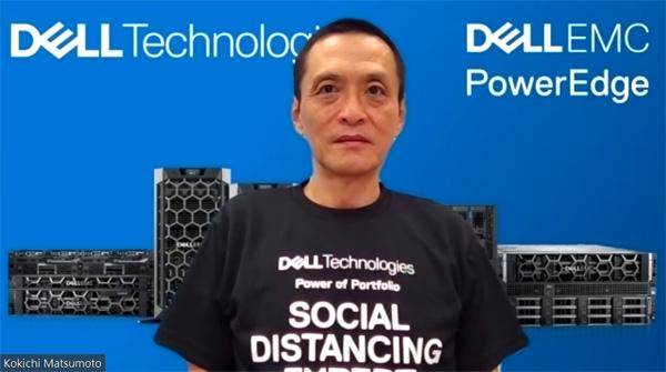 執行役員副社長 データセンターコンピュート&ソリューションズ事業統括の松本光吉氏