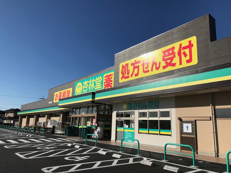 杏林堂薬局の店舗(小松店)