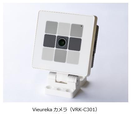 パッケージに同梱されるVRK-C301