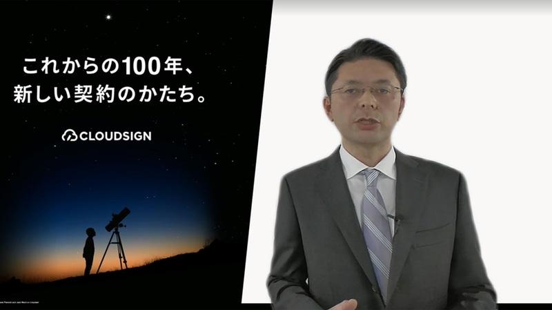 弁護士ドットコム 代表取締役社長の内田陽介氏
