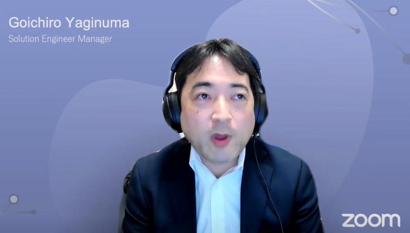 ZVC Japanソリューションエンジニアマネージャーの八木沼剛一郎氏
