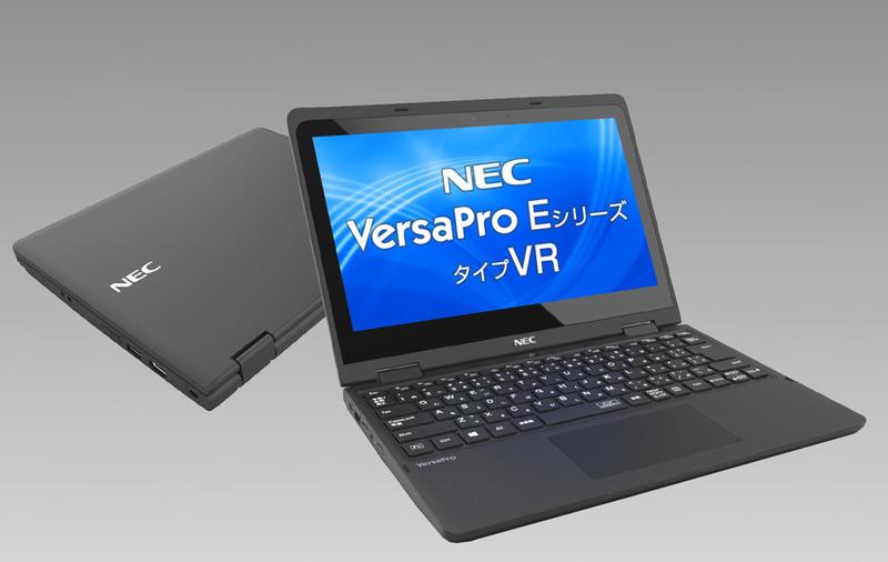 VersaPro Eシリーズ タイプVR