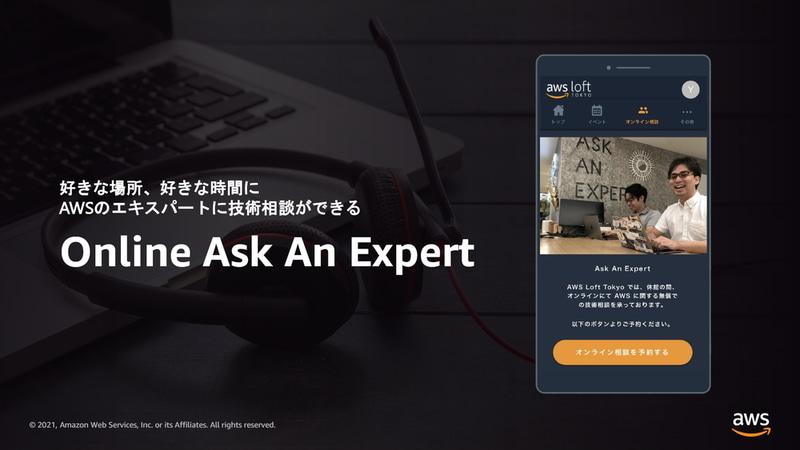 Online Ask An Expert