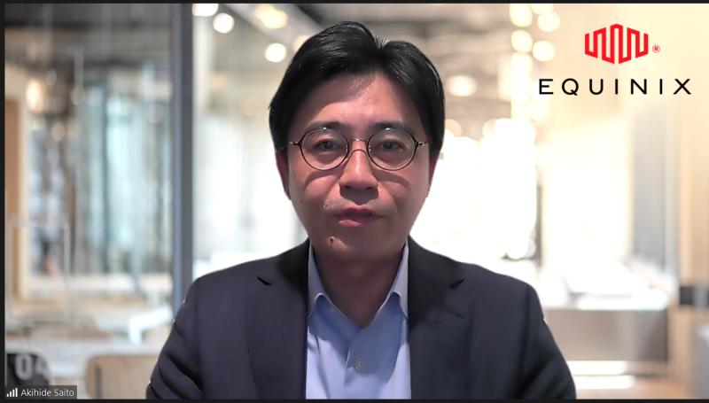 エクイニクス日本法人 執行役員 IBXオペレーション本部 齋藤晶英氏