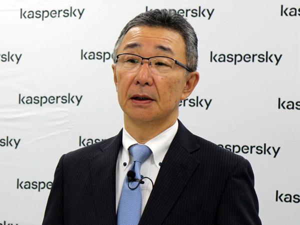 カスペルスキー 代表取締役社長 藤岡健氏
