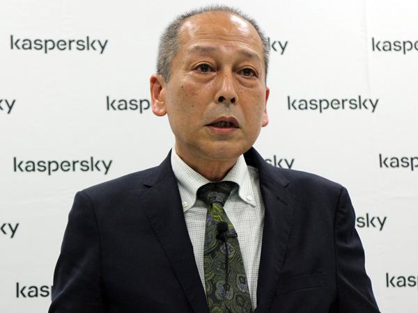 カスペルスキー 専務執行役員 宮橋一郎氏