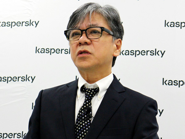 カスペルスキー マーケティング部長 金野隆氏