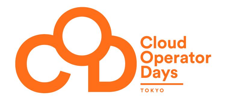 Cloud Operator Days Tokyo 2021(CODT2021)