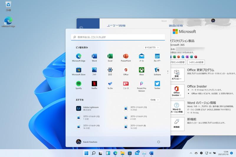 Windows 11で導入される新しいユーザーインターフェイス。スタートボタンは中央に寄せられ、ウインドウの角は丸くなっている。Officeアプリケーションもそれにあわせて、角が丸いバージョンがリリースされる計画だ(ベータ版に相当するOffice Insiderでは、すでに角が丸くなっている)