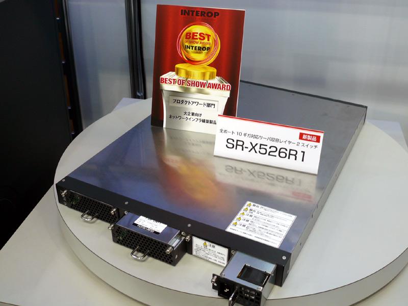 SR-X526R1