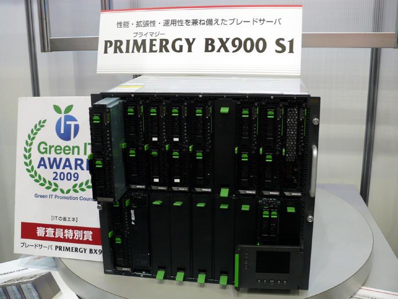 PRIMERGY BX900