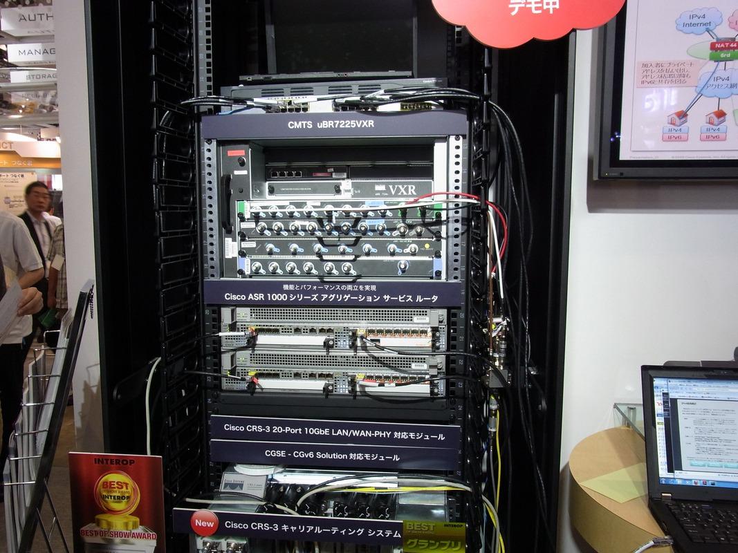 アグリゲーションサービスルーターASR1000、CMTS uBR7225VXR