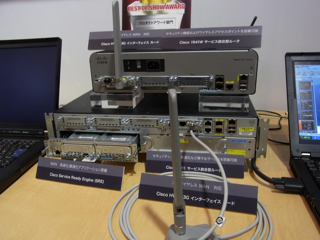 3GルーターとService Ready Engine