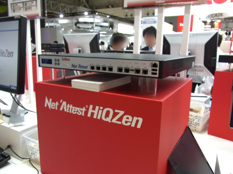 ファイルダウンロード製品Net'Attest HiQZen(ソリトン)