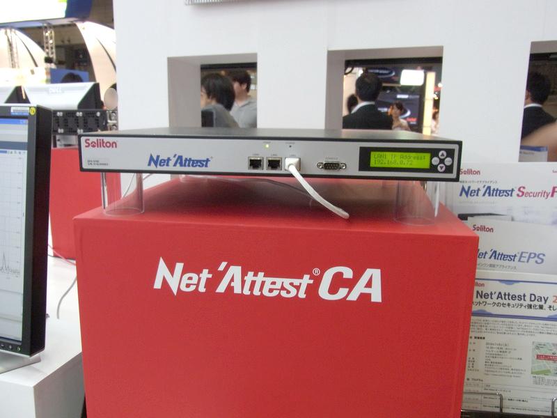 プライベートCA製品Net'Attest CA(ソリトン)