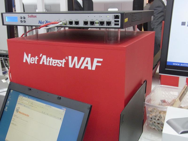 WebアプリケーションファイアウォールNet'Attest WAF(ソリトン)