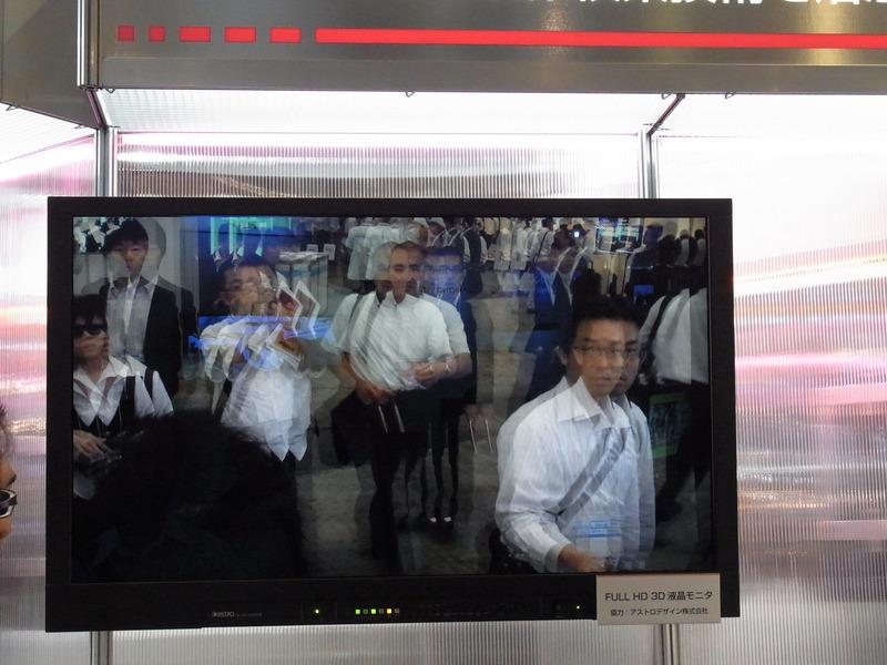 2Dの動画をリアルタイムで3Dに変換して表示する技術も